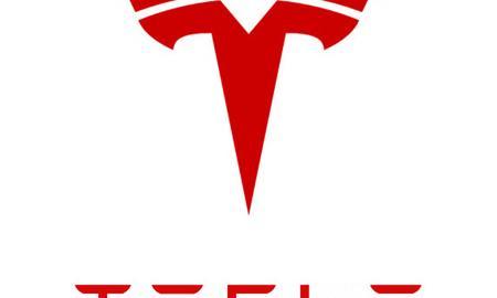 Tesla Destination Charger